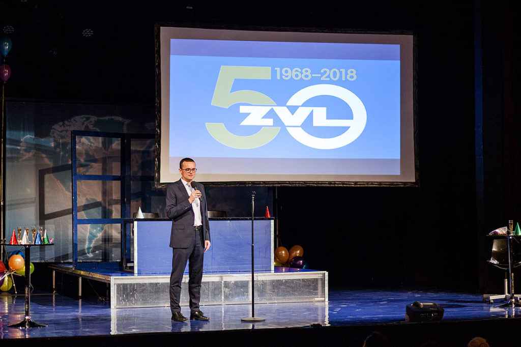 ZVL Celebrated the 50th Anniversary